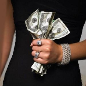 Всем нужны большие деньги?