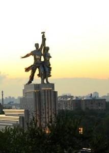 инвестиции в недвижимость Московского региона