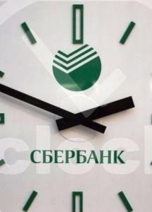 Сбербанк: итоги первого полугодия