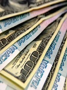 Доллар могут запретить через Конституцию