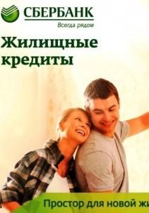 Сбербанк уже в десятке крупнейших рекламодателей Рунета
