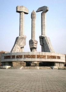 КНДР наращивает импорт роскоши