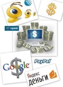 Бизнес в интернете – основные ошибки новичков