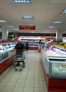 Социологи считают, что в России нет бедных граждан