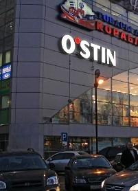 """""""Спортмастер"""" открываетв Китае свои магазины"""