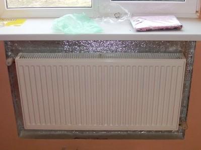 Как экономить на тепле