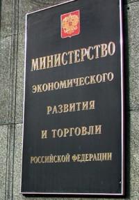 Прожекты российских чиновников