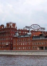 """Лофт на """"Красном Октябре"""" – преобразования продолжаются"""