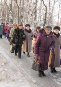 Пенсия предпринимателя будет больше пенсии тунеядца на 300 рублей