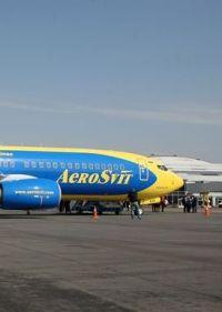 Остановлена процедура банкротства «Аэросвита»