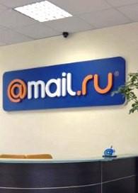 Акционеры Mail.Ru получат 900 миллионов долларов
