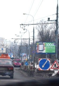 Утверждена программа развития финрынка в России