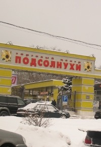 За пять лет россияне стали тратить больше