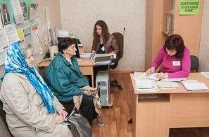 Новая пенсионная модель станет опасностью для пенсионеров?