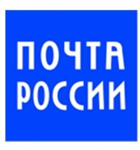 """""""РИА-Новости"""" сообщают: Гендиректор """"Почты России"""" ушел в отставку"""