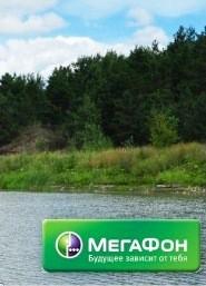Дешевый смартфон от Мегафона с ловушкой для покупателей