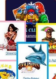 Лучшие игры в игровые автоматы Вулкан