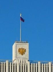 В Рунете обнаружен еще один фальшивый банк
