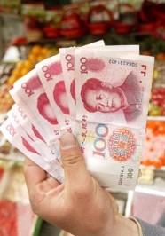 Китайская валюта – деньги будущего?