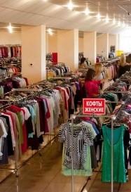 Совместные покупки – хорошая возможность сэкономить!