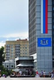Курс рубля будет искусственно занижаться