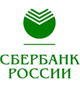 В Подмосковье был задержан подозреваемый в краже 32 миллионов из Сбербанка