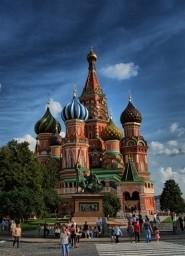 Цены на товары и услуги в Москве для иностранных граждан