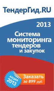 Список самых выгодных франшиз в России