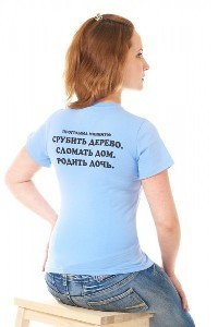 Бизнес по продаже футболок в интернете