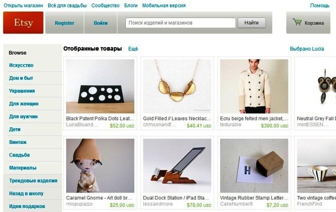 Где продавать изделия ручной работы в интернете