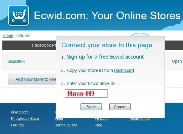 онлайн-магазин бесплатно