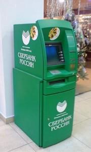 Банкоматы Сбербанка снова принимают пятитысячные купюры