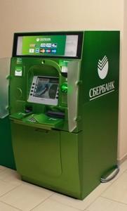 В банкоматах отменили прием пятитысячных купюр