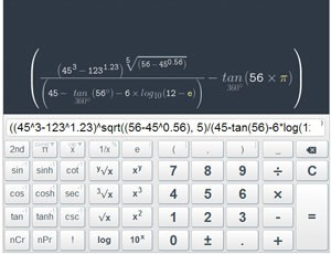 Лучший инженерный калькулятор онлайн