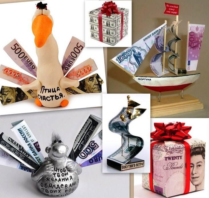 сувениры из денег