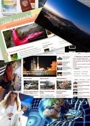 Свежие идеи для сайтов