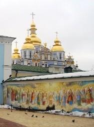 Работа в банке в Киеве: как искать вакансии