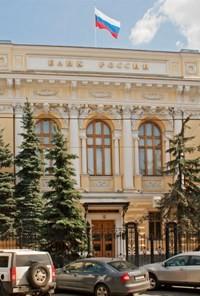 Банк России остановил работу четырех украинских банков
