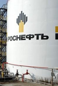 «Роснефть» инвестирует средства в Дальний Восток