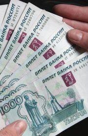 Куда сегодня падает рубль?