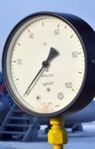 Украина отказывается признавать долг за газ перед Россией