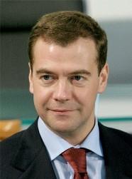 В помощь малому бизнесу Дмитрий Медведев создал Агенство кредитных гарантий