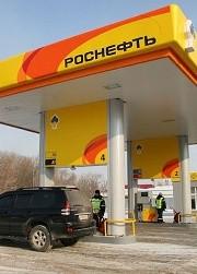 Роснефть увеличит объемы добычи нефти
