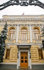 Банк России лишает лицензии два банка