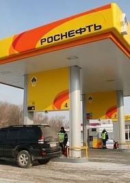 Роснефть построит газотранспортные магистрали в Сибири