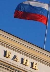 Банк России отозвал лицензию еще у нескольких банков