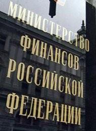 В России снижается уровень инфляции