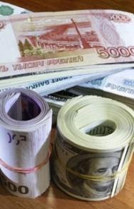 Единая валюта не появится до 2025 года