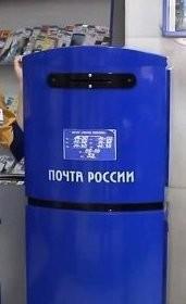 """""""Почта России'' начала продавать алкоголь"""