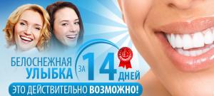 Жемчужная улыбка – визитная карточка успешных людей